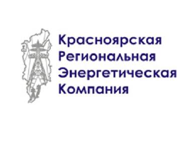 Красноярская региональная энергетическая компания завысила тарифы на электр